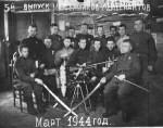 Кузнецов с группой офицеров