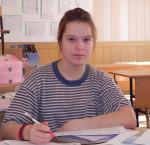 Катя Адеева