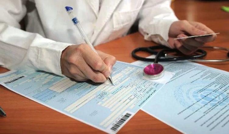 Петрозаводчане могут получить «больничный» вэлектронном виде