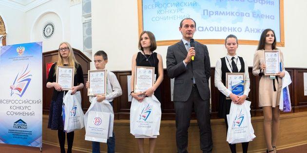 Молодой вохмич одержал победу воВсероссийском конкурсе сочинений